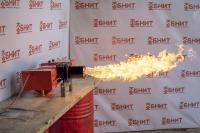 Многотопливная горелка ДАРРА 500 кВт